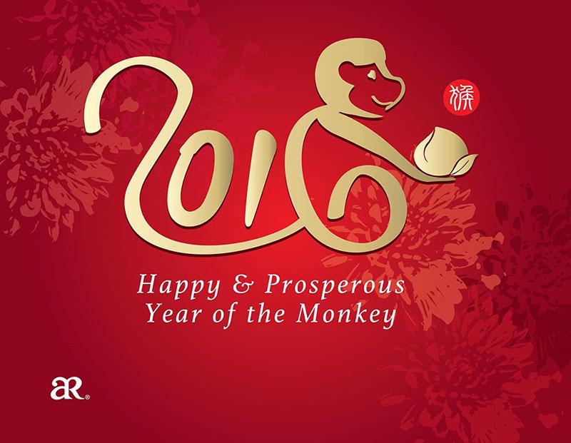 Happy And Prosperous