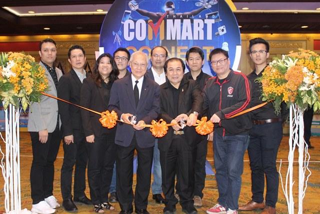 เออาร์ไอพี จัดพิธีเปิดงาน COMMART CONNECT 2017 จัดเต็ม แจกใหญ่ ฉลองคอมมาร์ต 17 ปี