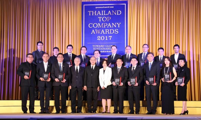 มหาวิทยาลัยหอการค้าไทย ร่วมกับ เออาร์ไอพี มอบรางวัลสุดยอดองค์กรธุรกิจไทยแห่งปี