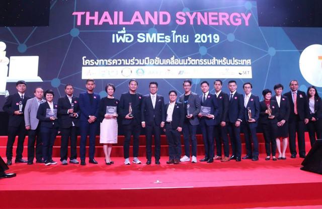 ไบโอบอร์น พาอัลบูโปรคว้ารางวัล Creator Awards ในงาน Thailand Synergy เพื่อ SMEs ไทย