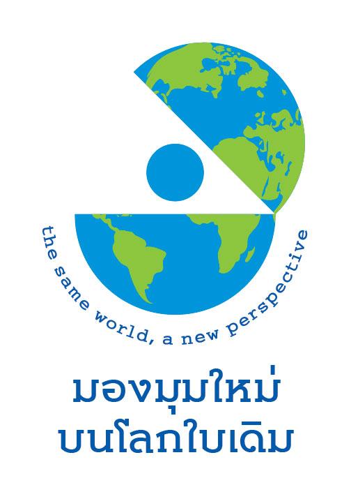 """รวมผลงานที่ได้รับรางวัลจากโครงการ """"การ์ดนี้เพื่อน้อง"""" ปี 2559 จัดขึ้นโดยมูลนิธิสร้างเสริมไทย"""