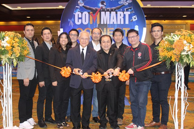 ARIP OEPN COMMART CONNECT  16 -19 March 2017