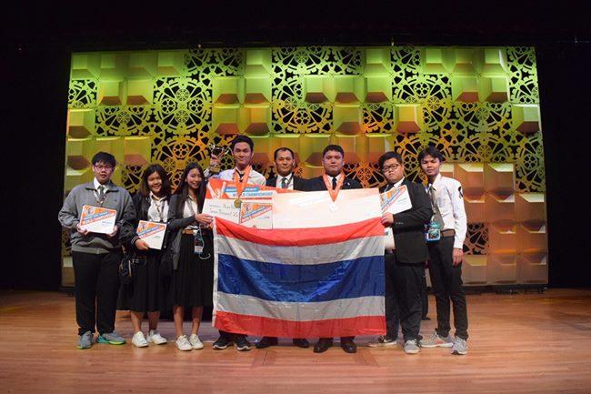 เด็กไทยสร้างชื่อเสียงคว้ารางวัลแชมป์โลกคนล่าสุด