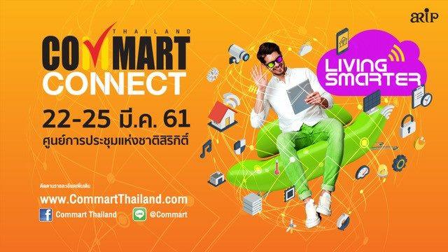 เตรียมพบกับงานไอทีสุดยิ่งใหญ่ใน Commart Connect ระหว่างวันที่ 22-25 มีนาคมนี้