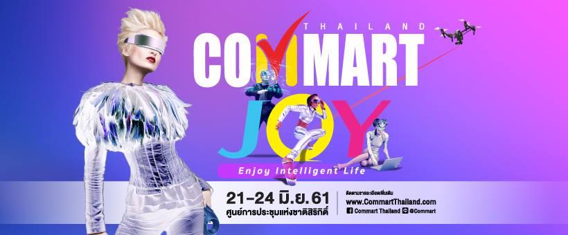 กลับมาพบกันอีกครั้ง!! Commart Joy 2018 มหกรรมลดราคาสุดยิ่งใหญ่ 21-24 มิ.ย. 2561