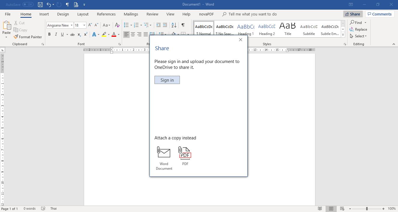 แก้ไขไฟล์พร้อมกับคนอื่นทำอย่างไร? แนะนำวิธีแก้ไขเอกสาร Microsoft Word ร่วมกับผู้อื่นง่าย ๆ