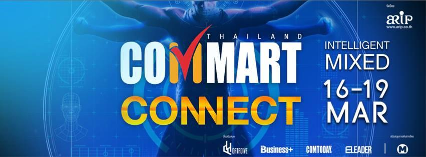 รู้จักงาน Commart งานแสดงสินค้าทางด้านไอทีที่ใหญ่ที่สุดของไทย