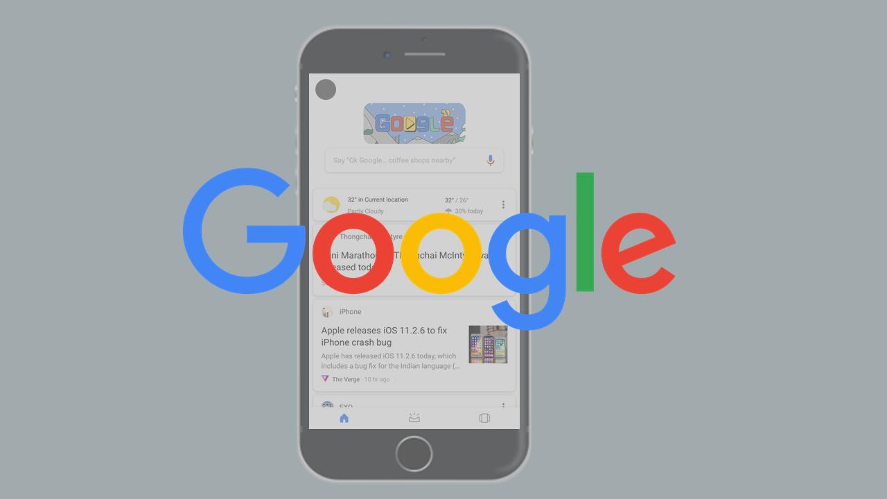 แอปพลิเคชัน Google นำเสนอเครื่องมือสำหรับการแก้ไขและแชร์ภาพหน้าจอ