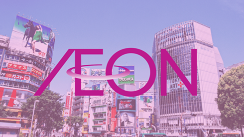 Aeon ของญี่ปุ่นร่วมมือกับ Alibaba เริ่มต้นใช้งานร้านค้าออนไลน์