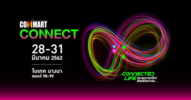 ใกล้แล้ว กับ COMMART CONNECT มหกรรมแสดงสินค้าไอทีแห่งปี 2019
