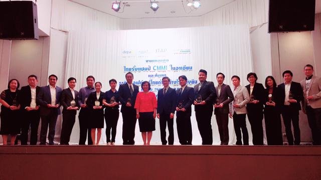 "ARSoft ร่วมงานแถลงข่าว ""ไทยรั้งแชมป์ CMMI ในอาเซียน"" พร้อมรับโล่ประกาศเกียรติคุณ"