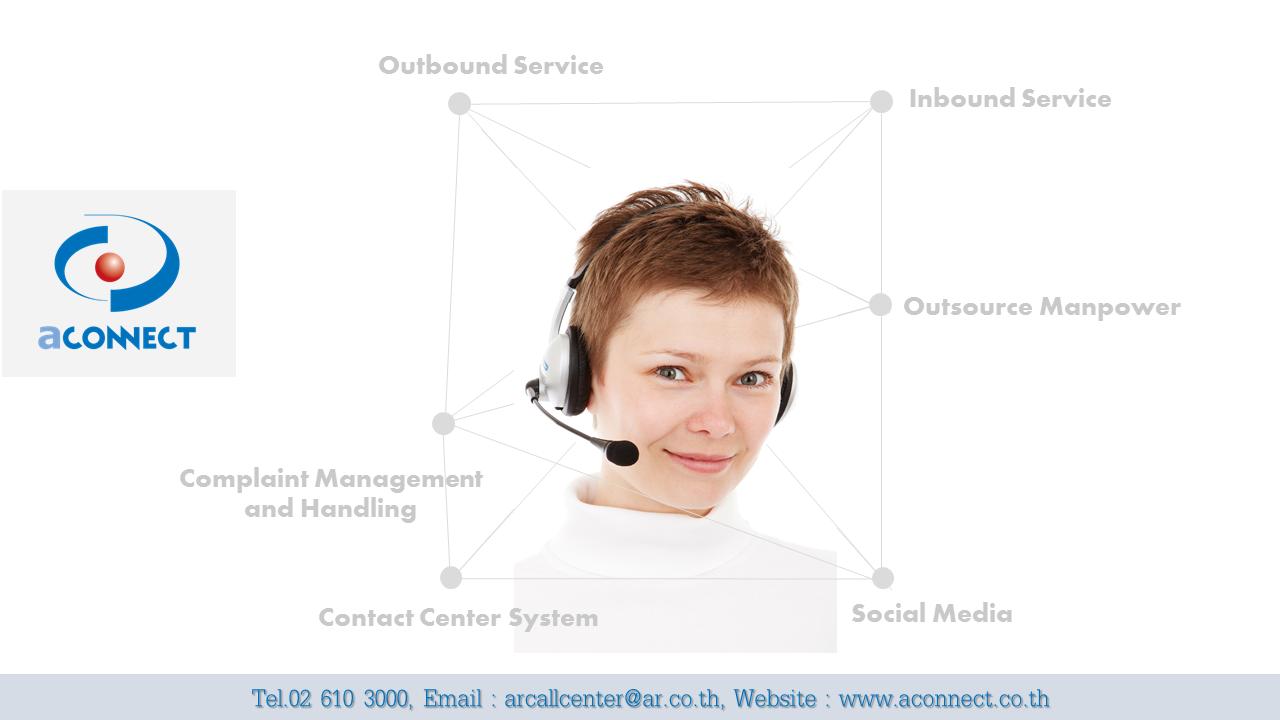 Aconnect เดินหน้าขยายธุรกิจ Contact Center อย่างครบวงจร