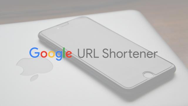 Google ประกาศยุติบริการย่อ URL ด้วย goo.gl ภายในเดือนนี้