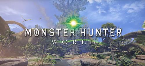 Monster Hunter : World วางจำหน่ายมกราคมปีหน้า