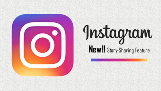 Instagram อัปเดต!! ผู้ใช้สามารถแชร์โพสต์ไปยัง Stories ของตัวเองได้โดยตรง