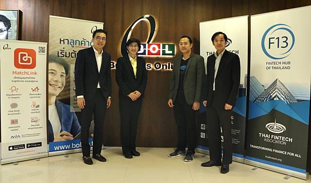 BOL ลงนาม MOU ภายใต้โครงการ F13  ของสมาคมฟินเทคประเทศไทย