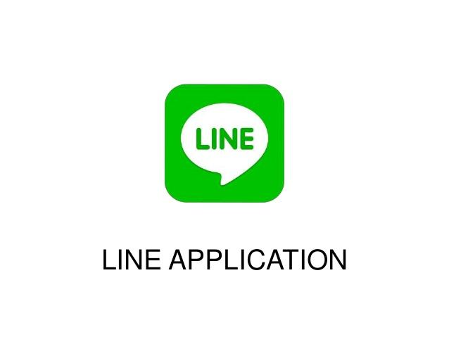 Line เตรียมเพิ่มปุ่ม Unsend ลบข้อความได้ ภายใน 24 ชั่วโมง