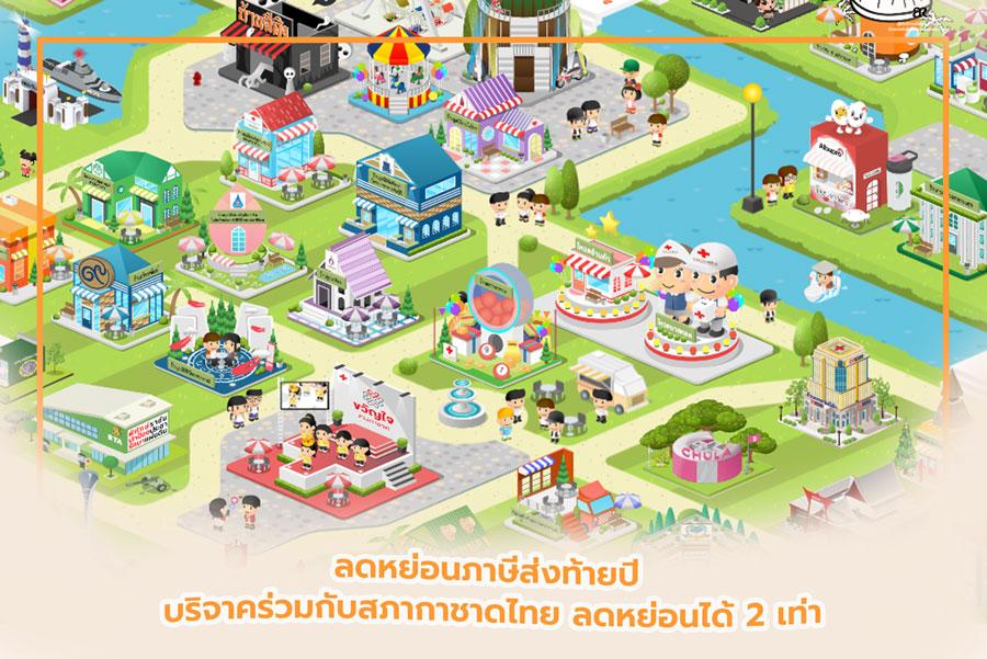 ลดหย่อนภาษีส่งท้ายปี บริจาคร่วมกับสภากาชาดไทย ลดหย่อนได้ 2 เท่า