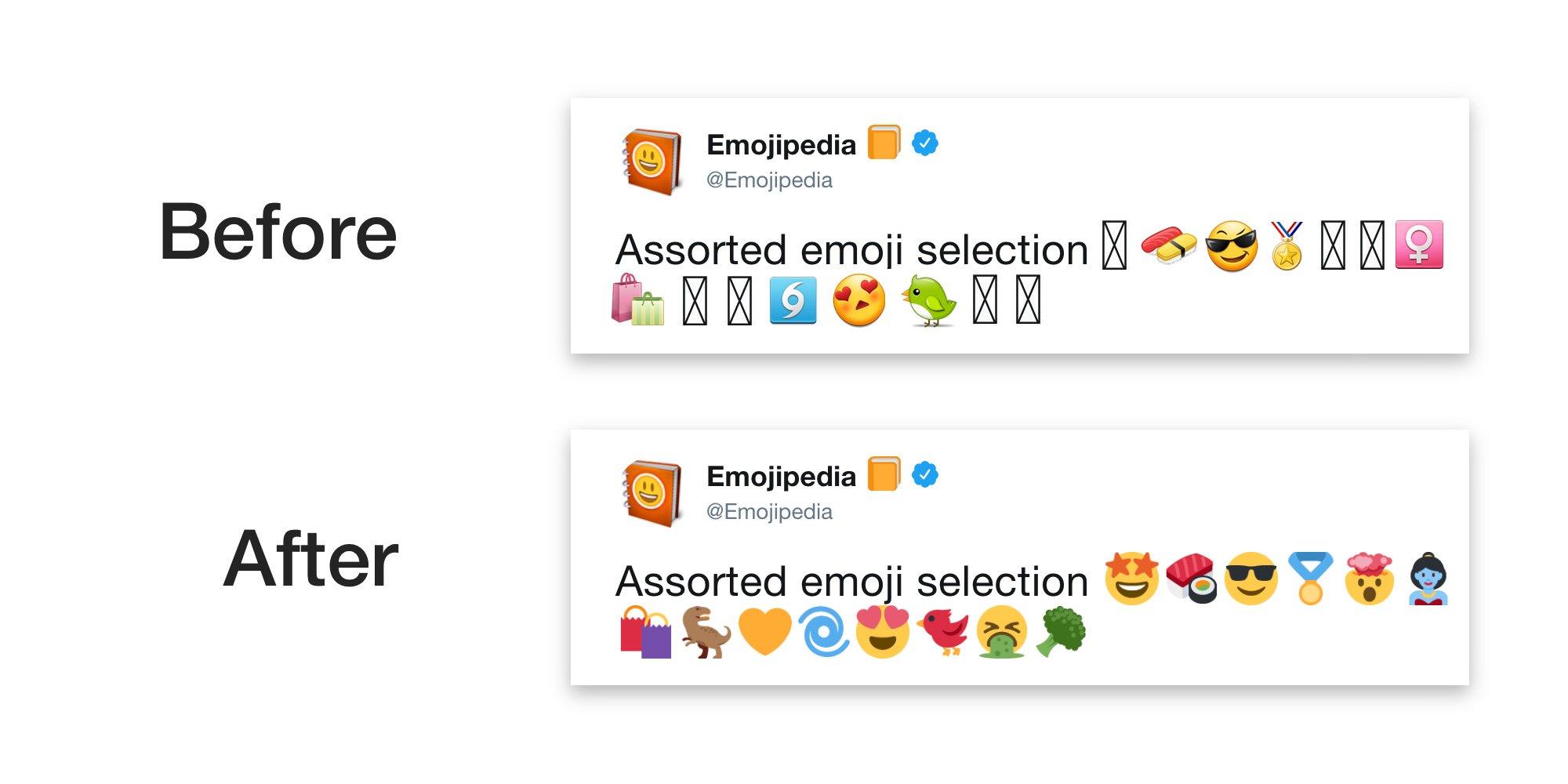 Twitter เพิ่มอีโมจิให้มีความสมบูรณ์ยิ่งขึ้นในระบบปฏิบัติการแอนดรอยด์