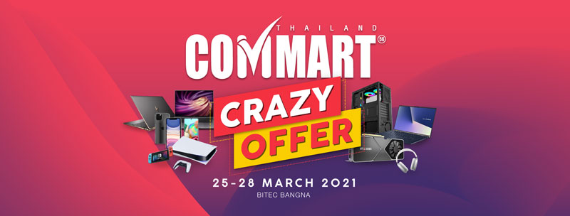 เตรียมพบกับ Commart Crazy Offer มหกรรมเทคโนโลยีสุดยิ่งใหญ่แห่งปี