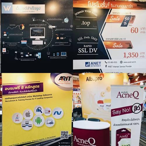 โปรโมชันพิเศษ!! สำหรับผลิตภัณฑ์ของเครือ AR Group ในงาน Commart Joy 2018