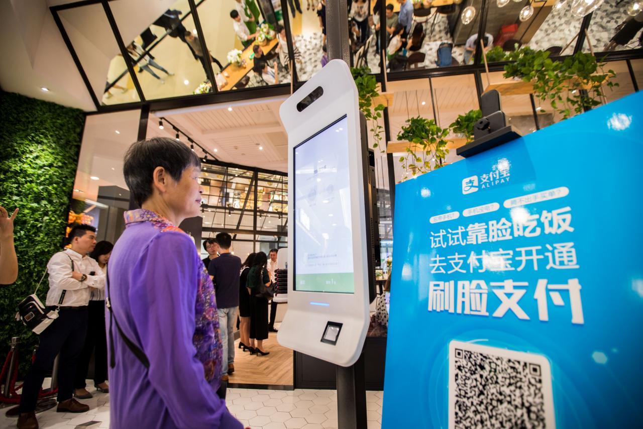 KFC ในประเทศจีนเปิดตัวระบบใหม่ให้ลูกค้าชำระเงินด้วยการสแกนใบหน้าของตนเองได้