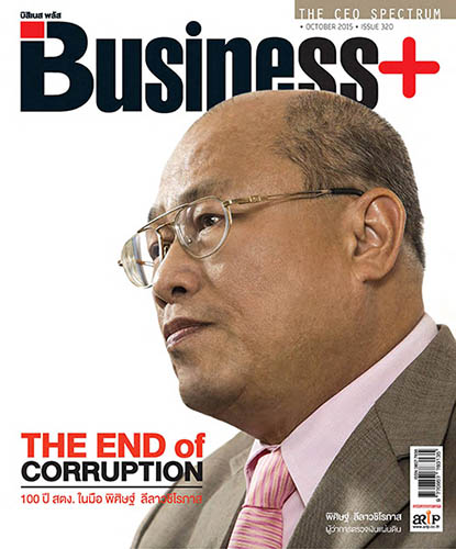 Business Plus