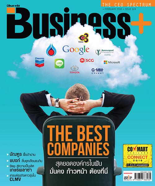 Business+ ฉบับ 324
