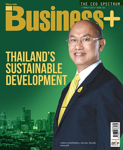 Business+ ฉบับ 325