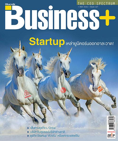 Business+ ฉบับ 327