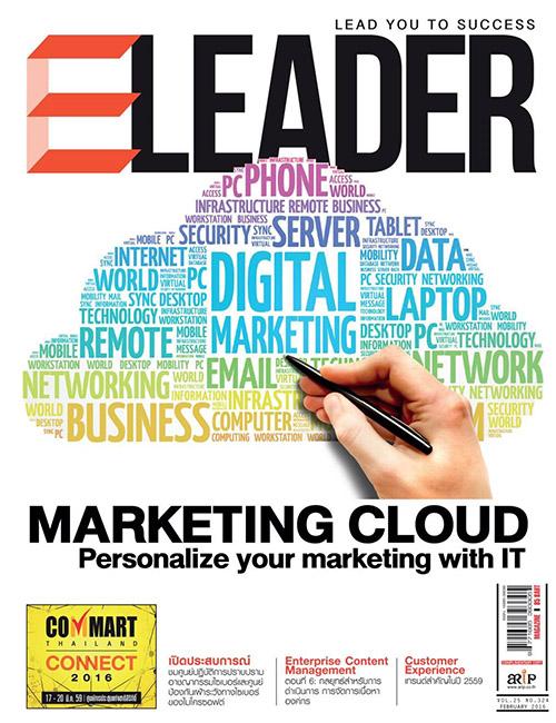 ELEADER ฉบับ 324