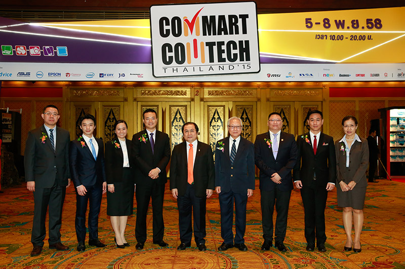 Commart Comtech Thailand 2015